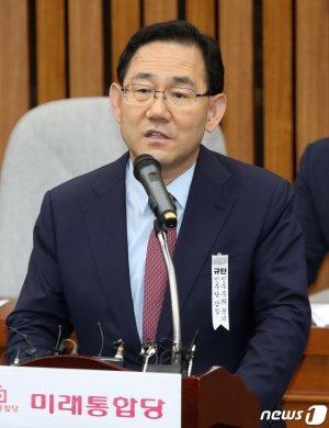 주호영 오늘 기자간담회, '7월 국회' 복귀하는 통합당 전략 살펴보니…