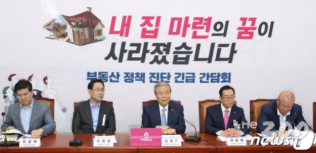 """""""문재인 정권, 부동산 정책 완전 실패"""" 통합당 총공세"""