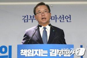 """[문답]김부겸 """"여권, 노영민처럼 다주택 3개월 내 정리해야"""""""