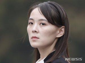 """김여정 """"북미정상회담 올해 일어나지 않을 것, 비핵화 하지않겠다는 것 아냐"""""""