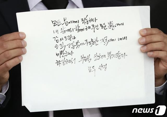 '박원순 사망' 충격·당혹 휩싸인 민주당… 또다시 대권주자 '악재'