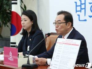 """통합당, 10대 입법과제 추진…""""윤미향·이상직·최강욱 의혹 규명"""""""