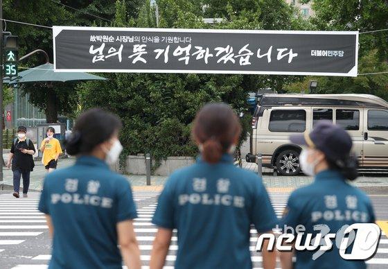 """""""님의 뜻 기억"""" 민주, 박원순 추모 현수막 논란"""