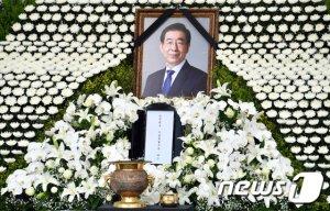 경찰청장 인사청문회…'박원순 사건' 경찰 간부 부르나