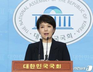 """통합당 """"민주당, '박원순 성추행 의혹' 침묵하지 말라"""""""
