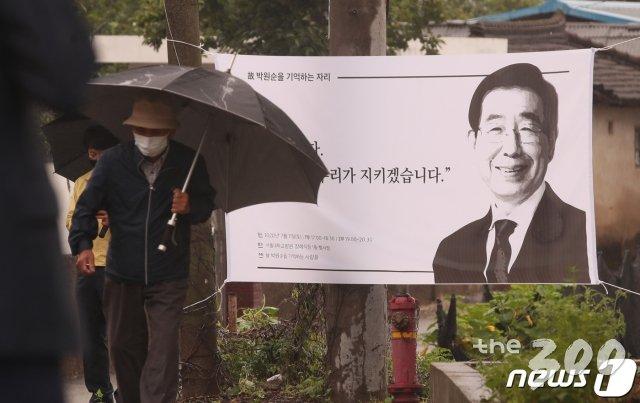 """박원순 장례식 끝났다, """"성추행 문제 철저히"""" 총공세"""