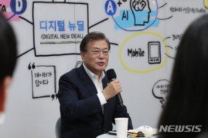 """文, 7차 비상경제회의 겸 한국판뉴딜 보고대회…""""국력결집"""""""
