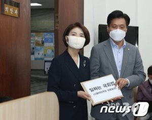 與 당론 1호법안 '일하는 국회법' 제출…'상시국회 제도화'·'법사위 힘빼기'