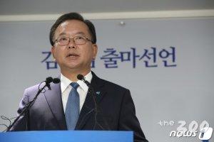 """서울·부산시장 공천 질문에…김부겸 """"당원 뜻대로"""" 이낙연 '침묵'"""