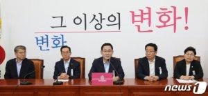 """주호영 """"전국민 고용보험 바람직하지만, 고용유연성도 함께 다뤄야"""""""