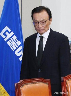 """이해찬, '박원순 의혹' 공식 사과…""""책임 통감"""""""