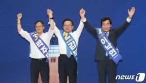'盧 정치고향' 부산에 선 당권 주자들…재보선 공천 생각 달랐다