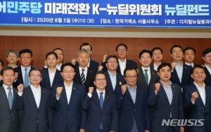 [단독]與 '퇴직연금 디폴트옵션' 재추진…뉴딜펀드 '물꼬' 튼다