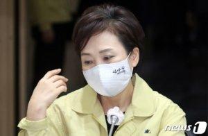 """'부동산 투기와의 전쟁'…여권 법사위원들 """"김현미, 억울하겠다"""""""