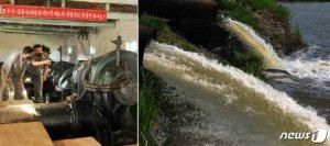 北 황강댐 방류 후 필승교 수위 5m 높아졌다…대동강 범람 위기