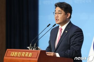 """통합당 """"이해찬, 공수처법 '헌재 판단' 전까지 자제하라"""""""