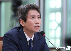 """이인영 """"北 일방 방류 유감…최소한의 남북 소통 즉각 재개돼야"""""""