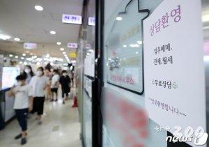 """전월세전환율 처벌규정까지 '만지작'…與 """"당 차원 논의는 없어"""""""