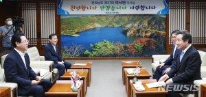 이낙연 '전남도청' 김부겸 '광주시청' …與 당권주자들 '수해' 현장상황실로