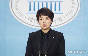 """통합당, 검찰 인사 비판… """"이해하기 어려운 추미애 장관 정신세계"""""""