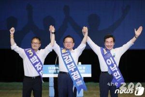 '흥행부진' 속 부동산에 홍수까지…'컨벤션 효과' 잃은 與 전당대회