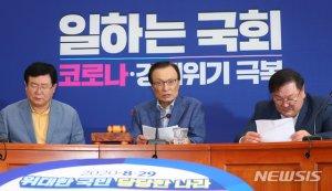 민주당 '수해 비상체제'로…4차 추경 논의·세비 반납