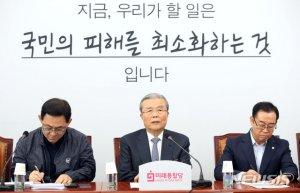 """與 민심 이반→지지도 '상승'… 통합당 """"일희일비 않겠다"""""""