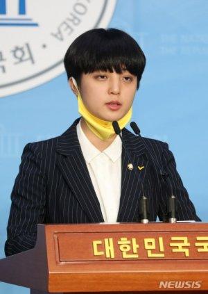 """류호정의 1호 법안  """"동의 없는 성교는 강간"""""""