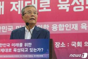 김종인, 박근혜 탄핵·이명박 구속 '대국민 사과' 나서나