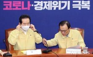 """정부·靑 """"예비비 충분""""…머쓱해진 與 '4차 추경' 일단 멈춤"""