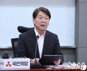 """안철수 """"침몰하는 文정권, 물귀신처럼 국민 부여잡나"""""""