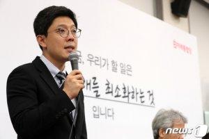 1번에 기본소득, 국회의원 4연임 금지도…통합당 새 정책 발표