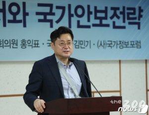 """홍익표 """"박근혜 사면? '윤석열'에게 말해보든지…"""""""