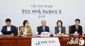 """'지지율 역전' 통합당 """"구해줘! 이름"""" 새 당명 공모"""