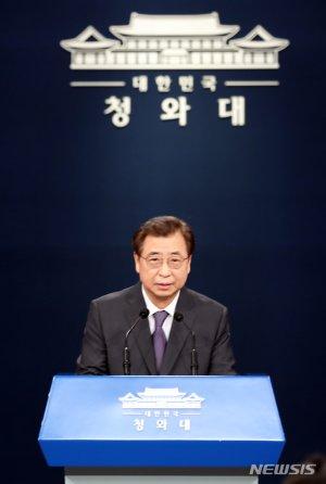 靑NSC, 집중호우 수해상황·군 대민지원 현황 점검
