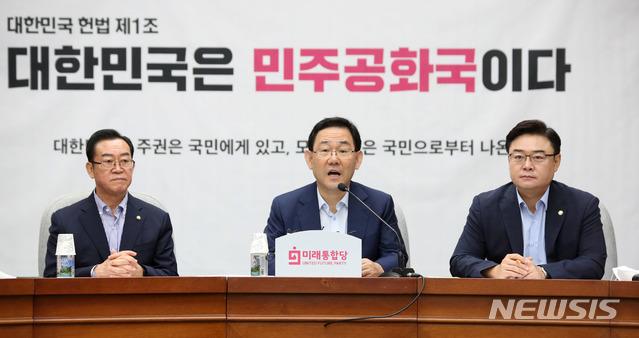 """통합당의 수해 추경 공세… """"8월임시국회 소집… 결산국회하자"""""""