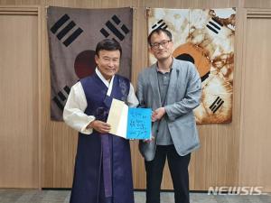 """광복회장 찾아간 박주민 """"축사 깊이 새기고 있다"""""""