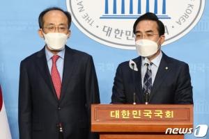 '통신비 2만원'에서 재현된 정부·여당의 '독선'