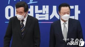 사라진 '소주성'…예견된 공정경제 드라이브