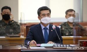 서욱 국방장관