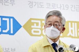 """野 """"지역화폐 '적폐몰이' 이재명, '겁박' 관둬라"""""""