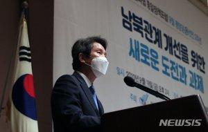 """이인영, 평양선언 2주년 """"남북 시계, 2년 전으로 돌려야"""""""