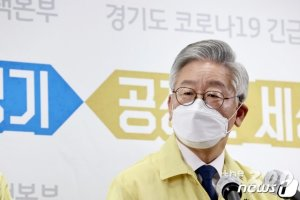 """""""조세연 '얼빠진' 표현 고민했다""""...이재명이 말한 '공적 분노'"""