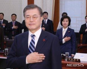 '공정' 37번 외친 文, 내일은 '秋 검찰개혁' 힘실어주기