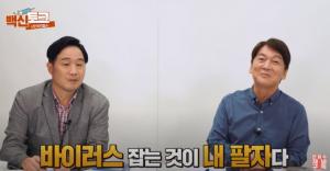 """안철수·서민 文정권 맹폭…""""기생충보다 못한 정부"""""""