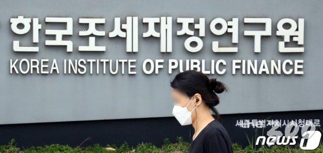 [단독]공개 못한 조세연의 8장짜리 '이재명 반박' 자료