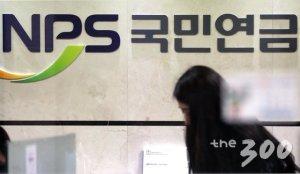[단독]'공매도 종잣돈' 비판에…연 150억 수익 포기한 국민연금