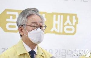 """김경수 """"욱해서 그런 듯""""…여의도는 '지역화폐' 논쟁 중"""