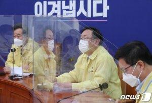 """내일 추경 조기집행 당정청…與 """"4차 추경, 통신비 송구"""""""