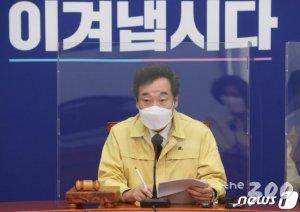 """김종인이 이낙연에게 전한 말 """"공정경제 3법 반대하지 않는다"""""""